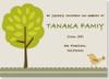 Tanaka_family_4